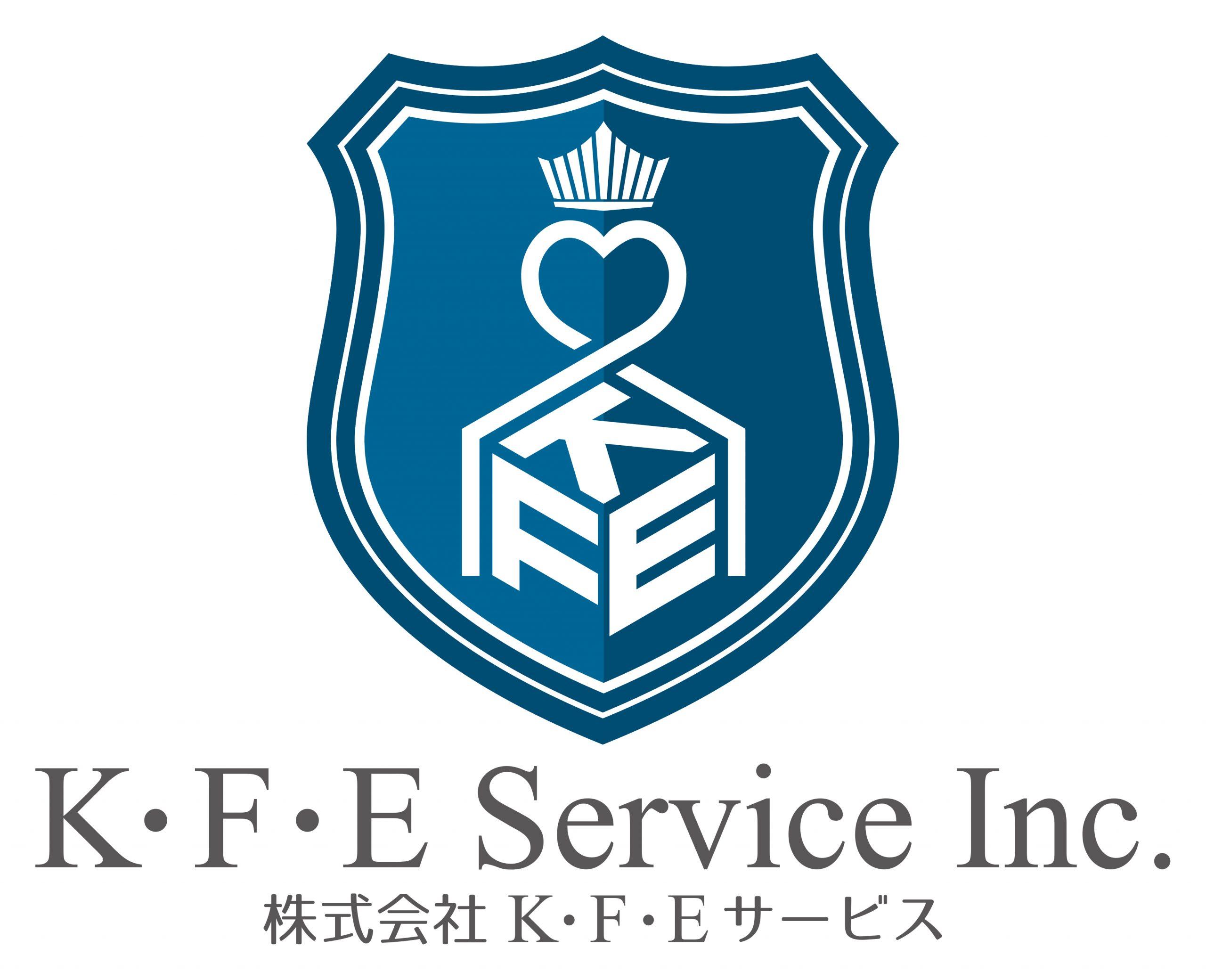 KFE.service.inc